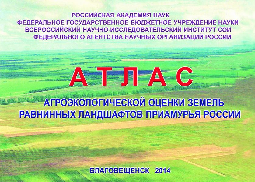 Обложка_Онищук